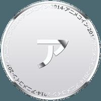Animecoin (ANI) price, charts, market cap, and other metrics | CoinMarketCap