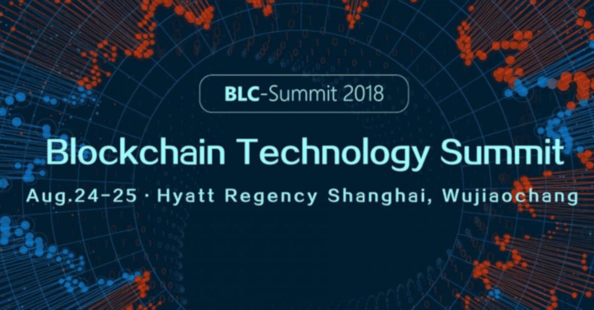 BLC Summit 2018