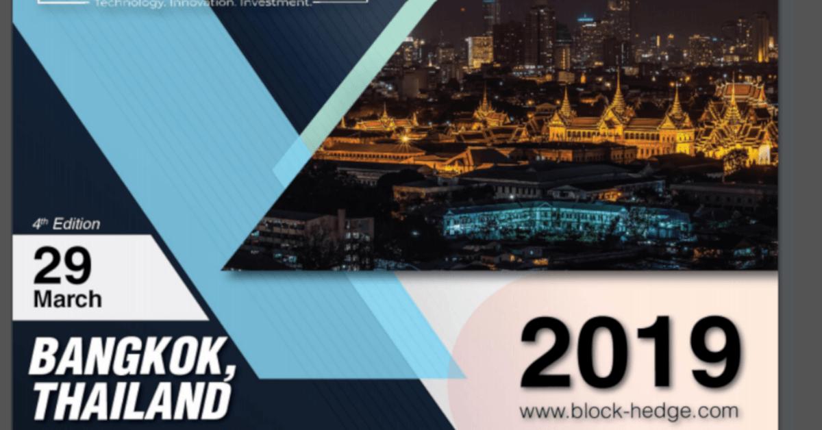 Block Hedge 4th Edition