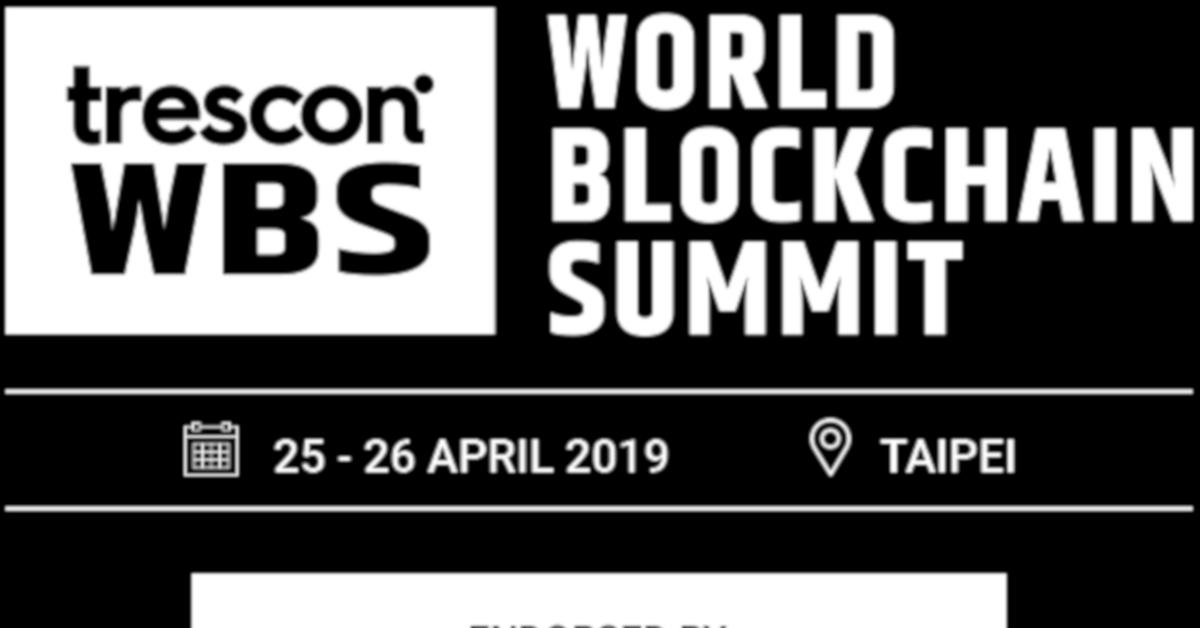 Trescon World Blockchain Summit Taipei
