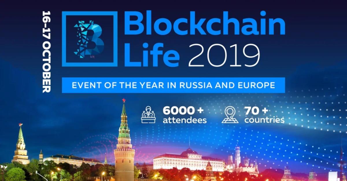 Blockchain Life 2019 (Europe)