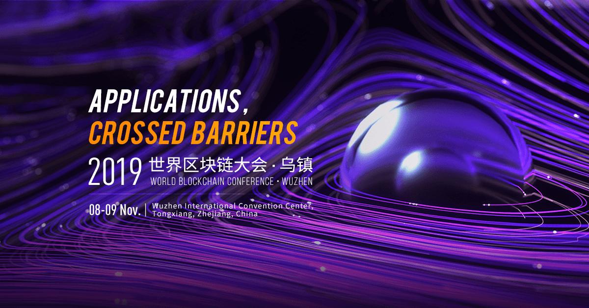 World Blockchain Summit Wuzhen