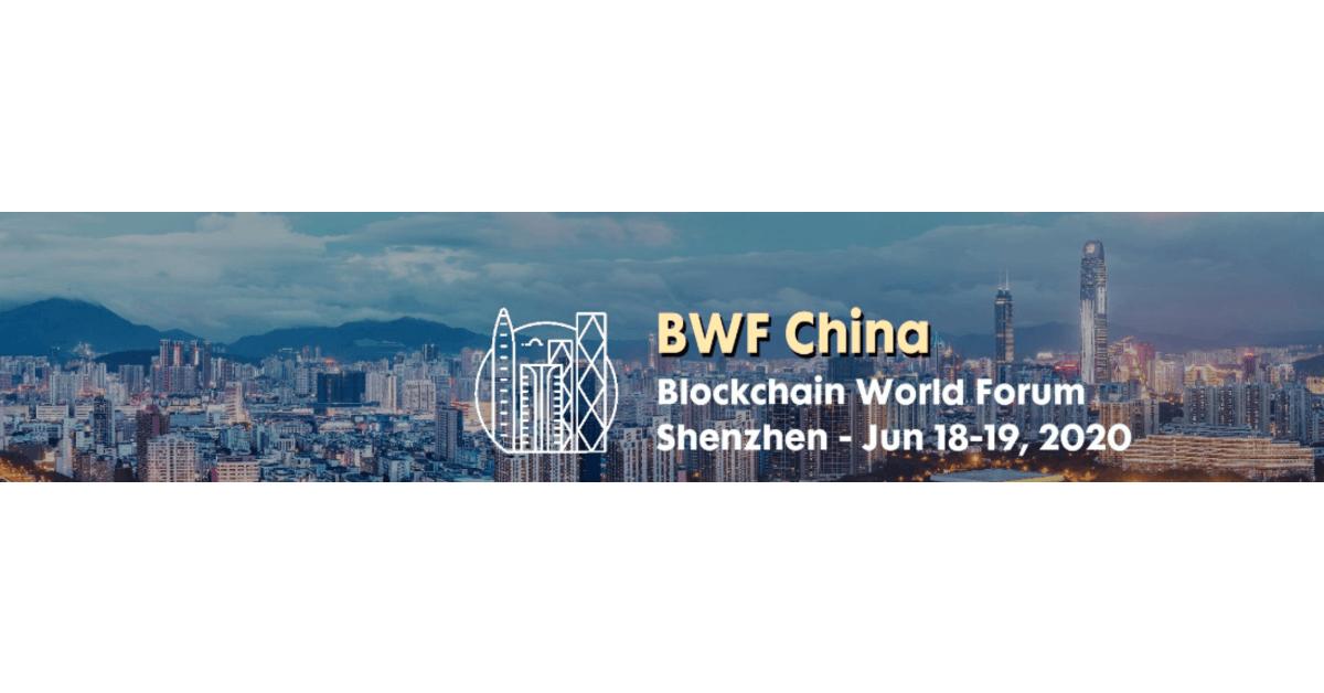 Blockchain World Forum China 2020