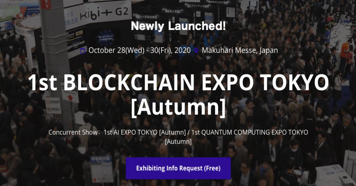 Blockchain Expo Tokyo [Autumn]