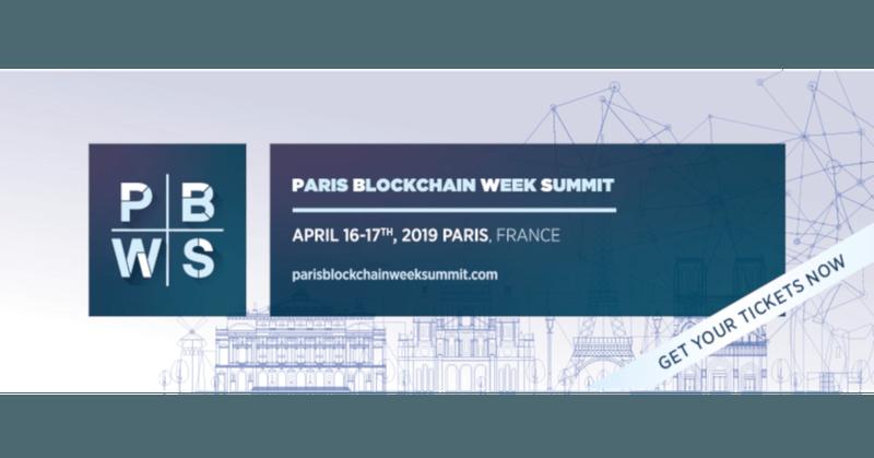 Парижский Блокчейн-Саммит