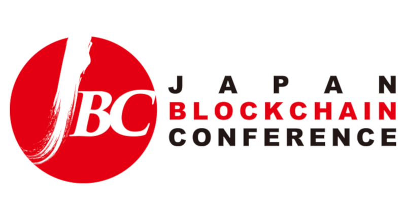 Japan Blockchain Conference 2019