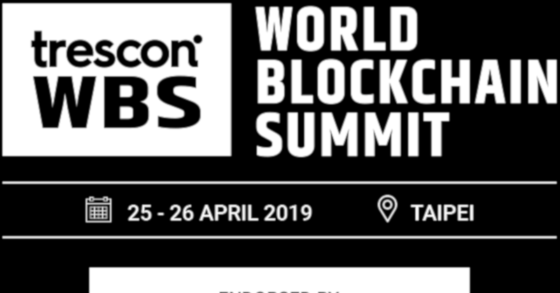Trescon World BL Blockchainchain Summit Taipei