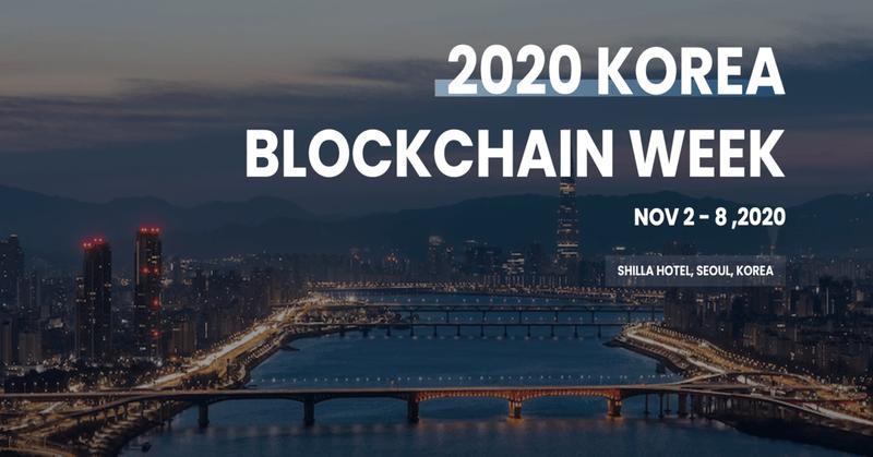 Korea Blockchain Week 2020